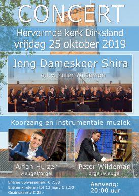 Concert koorzang en instrumentale muziek